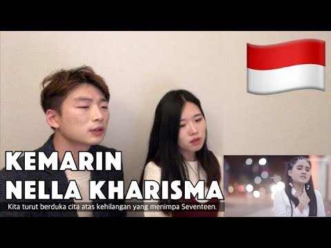 Reaksi Nella Kharisma - Kemarin (Official Music Video) SEVENTEEN KEMARIN Korean reaction