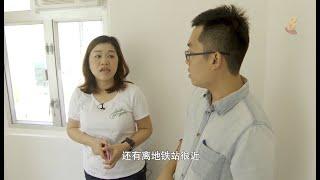 焦点 | 香港人买楼难