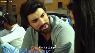 ♥بحبك وبغار _ عمر وايليف ♥