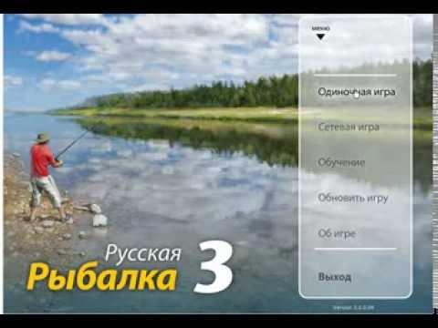 мобильная рыбалка как повысить разряд