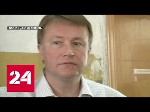 """Экс-губернатор Тульской области """"исправился"""" и вышел по УДО"""