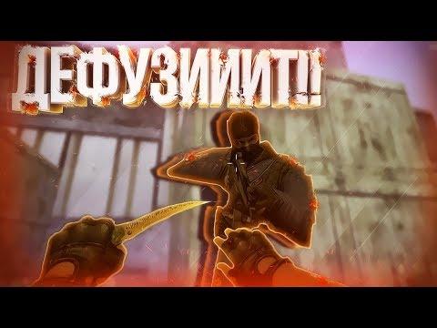 КС 1.6 - БОМБЯЩИЕ ШКОЛЬНИКИ! ★ Лучшие моменты и приколы Counter-Strike