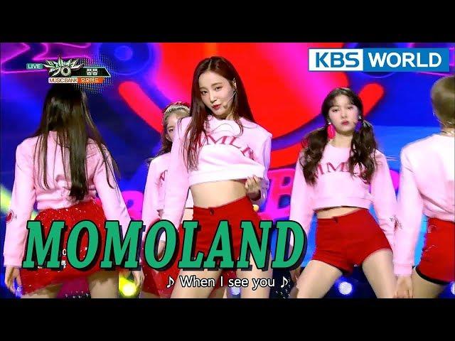 MOMOLAND - BBoom BBoom | 모모랜드 - 뿜뿜 [Music Bank / 2018.01.26]