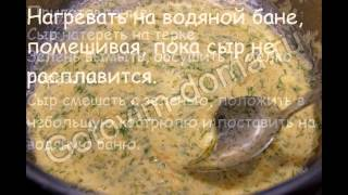 Холодные закуски рыбные:Сырный рулет с семгой