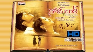 Notebook | 2006 Telugu HD Full Movie | Rajiv | Gayatri | ETV Cinema