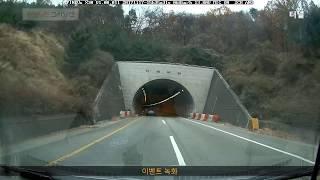 파인드라이브 파인뷰 X30 블랙박스 '터널'