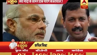 1000 Days of PM Narendra Modi: Will Arvind Kejriwal be able to give...