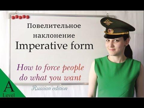 14. Russian Grammar: