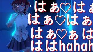 【Steamの闇】とんでもないヤンデレエロサイコJKホラー恋愛シミュレーション見つけた【実況/紹介】