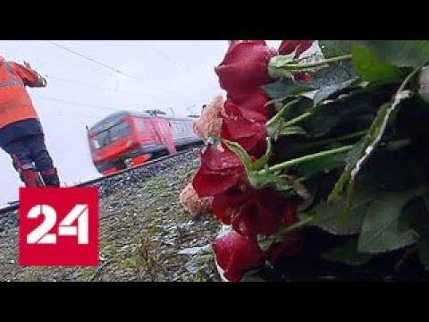 ДТП под Владимиром: установлен организатор поездки мигрантов в автобусе - Россия 24