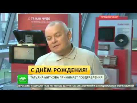 Поздравление в виде выпуска новостей : VideoLike 38