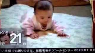 この動画はAndroid端末からアップロードされました。 芦田愛菜ちゃんの...