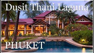 Отели Dusit Thani Laguna и Laguna Beach Resort. Пхукет Таиланд