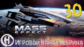 Прохождение Mass Effect - Часть 30 - Сарен