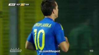 Украина 3 1 Албания   Гол Коноплянки