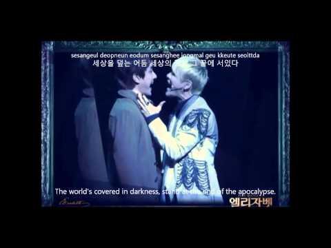 Kim Junsu & Kim Seungdae - (Elisabeth) The Shadows Grow Longer {Reprise} (eng sub & hangul/rom)