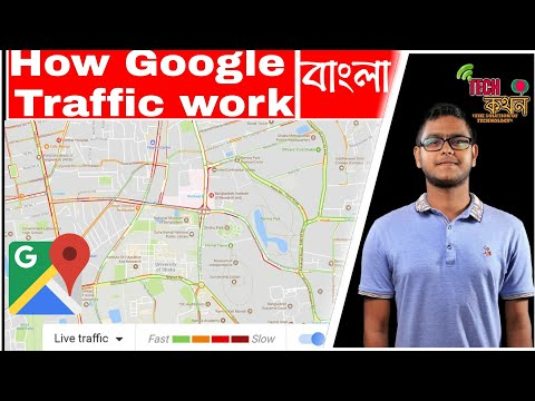 (Bangla)/Google traffic work in Dhaka?How it works? Explained in Bangla|Google traffic In Bangladesh