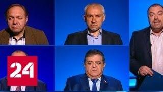 Смотреть видео Иранская ядерная сделка: противоречия между ЕС и США - Россия 24 онлайн