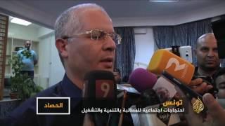 تونس.. احتجاجات اجتماعية للمطالبة بالتنمية والتشغيل