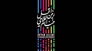 Khyam Allami - Naghmat Tahrir (Tahrir's Theme) (audio) خيّام اللامي - نغمة تحرير