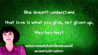 Walk away - Dia Frampton (Lyrics) แปลไทย