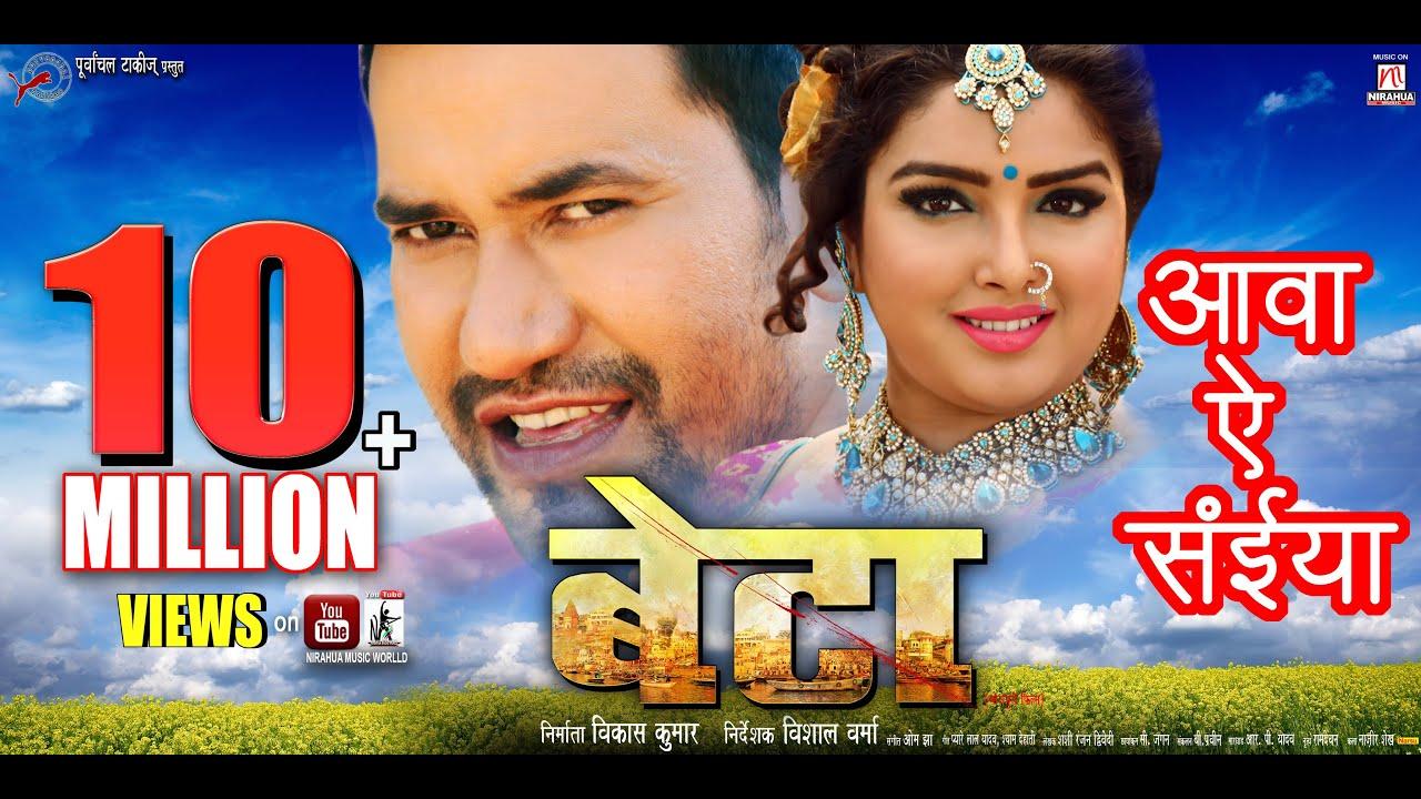 Tata Sky Bhojpuri Sanima Enjoy Bhojpuri Movies Music Service