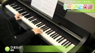 使用した楽譜はコチラ http://www.print-gakufu.com/score/detail/64062...