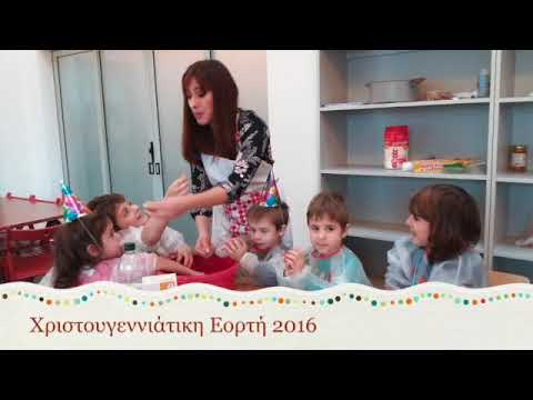 "Christmas Memories Greek School of Bucharest ""Athena"""