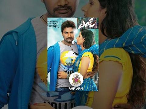 Eyy Full Length Telugu Movie    Sharadh, Shravya Reddy