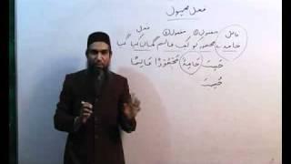 Arabi Grammar Lecture 35 Part 04   عربی  گرامر کلاسس