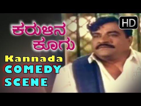 Doddanna Super Dialogues | Kannada Comedy Scenes | Karulina Koogu kannada Movie