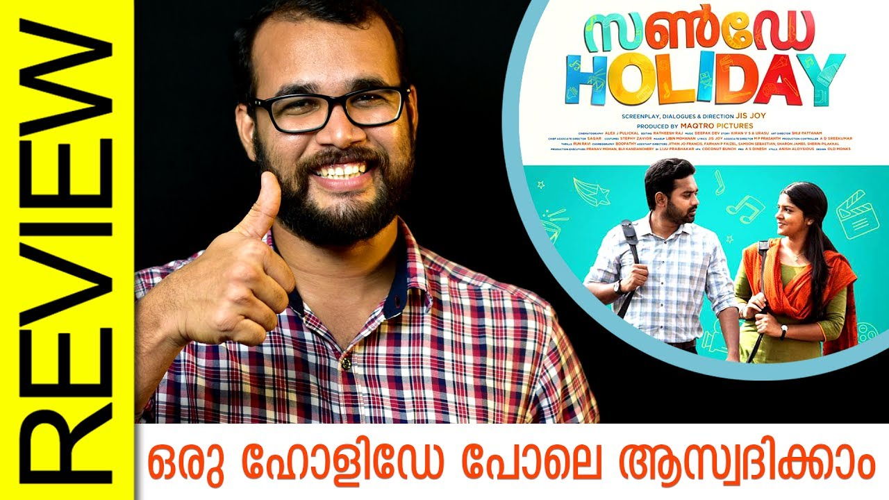 Sunday Holiday Malayalam Movie Review by Sudhish Payyanur | Monsoon Media