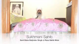 Sukhmani Sahib - Sant Baba Baljinder Singh Ji Rara Sahib Wale