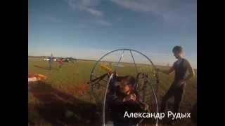Требуй полёт! На видео реальный первый взлет курсанта!