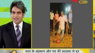 DNA: Story of Manohar Parrikar's valour thumbnail