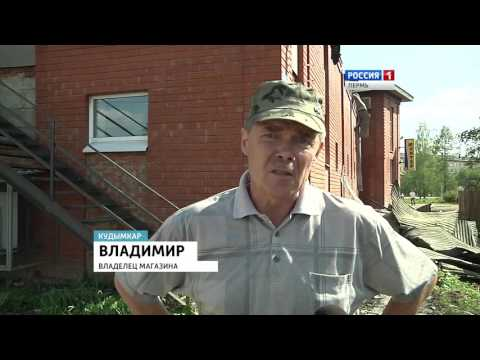 В Кудымкаре сгорел дотла торговый центр