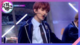Lay Back - 베리베리(VERIVERY) [뮤직뱅크/Music Bank] 20200110