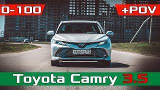 Toyota Camry 2018 3.5 (XV70) разгон 0-100 / Новая Камри 2018 3.5 AT Acceleration Racelogic