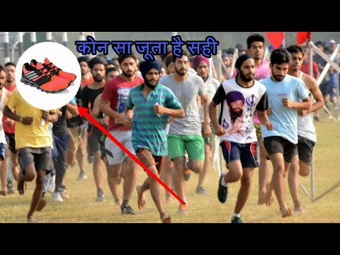कोन-सा-जूता-है-सही-1600-meter-army-running-best-shoes-by-weight-and-comforts-level-for-men-in-hindi