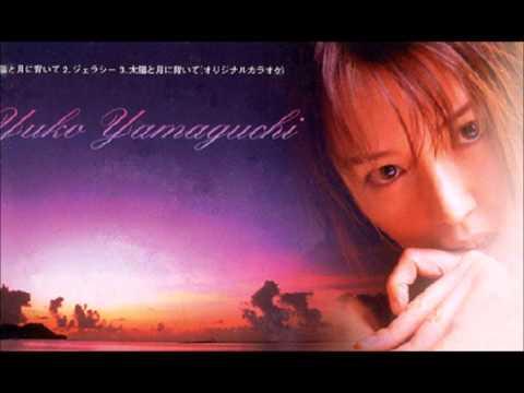 Yuko Yamaguchi  Jealousy