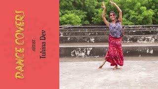 vuclip Dheem Ta Dare Cover | Tuhina Dev