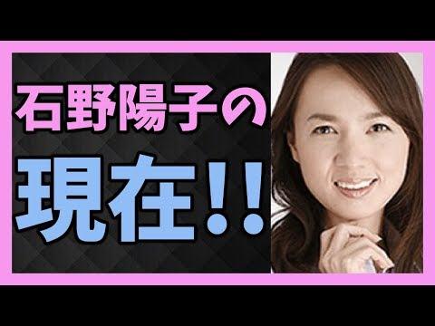 石野陽子(いしのようこ)の現在!!  志村けんとの破局の理由とは!?