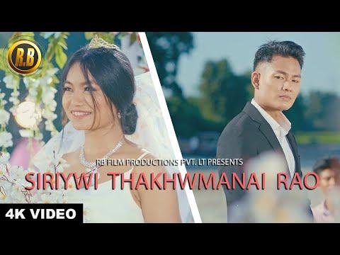 SIRIYWI THAKHWMANAI RAO ( Official Bodo Music Video ) || Mrigoraj & Pansy || RB FILM PRODUCTIONS.