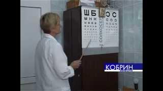 Смотреть видео Атеросклероз - бич 20 века