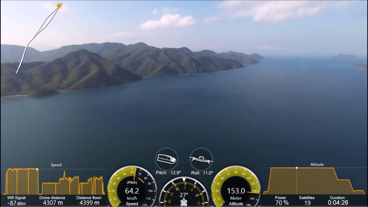 4500m flight~~~Parrot Bebop 2 + TOTOLINK A700R wifi extender - Video