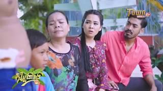 កំប្លែងហ្មង   ម៉ៅស្វិត ភាគ២បញ្ចប់   Mouv Svet part2end   Khmer Comedy Movie   Town Full HDTV