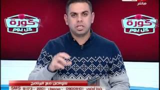 الرد الحاسم على خوانية فيراج النادي الأفريقي بعد إيقاف مشبوه فيهم بالتخابر