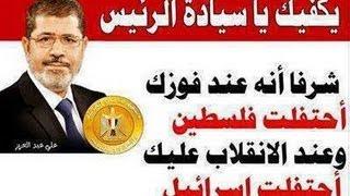 فلم ( الدعاية السوداء ) كامل - وثائقي عن الإنقلاب العسكري ضد الرئيس د. محمد مرسي - ثبته الله