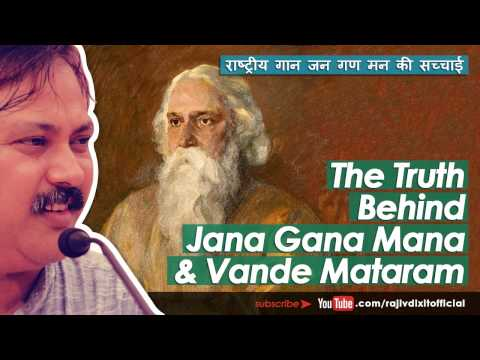 The Truth Behind Jana Gana Mana & Vande Mataram - Rajiv Dixit