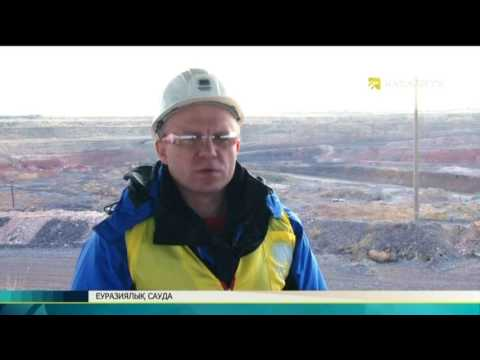 Еуразиялық сауда №4 (24.04.2017) - Kazakh TV